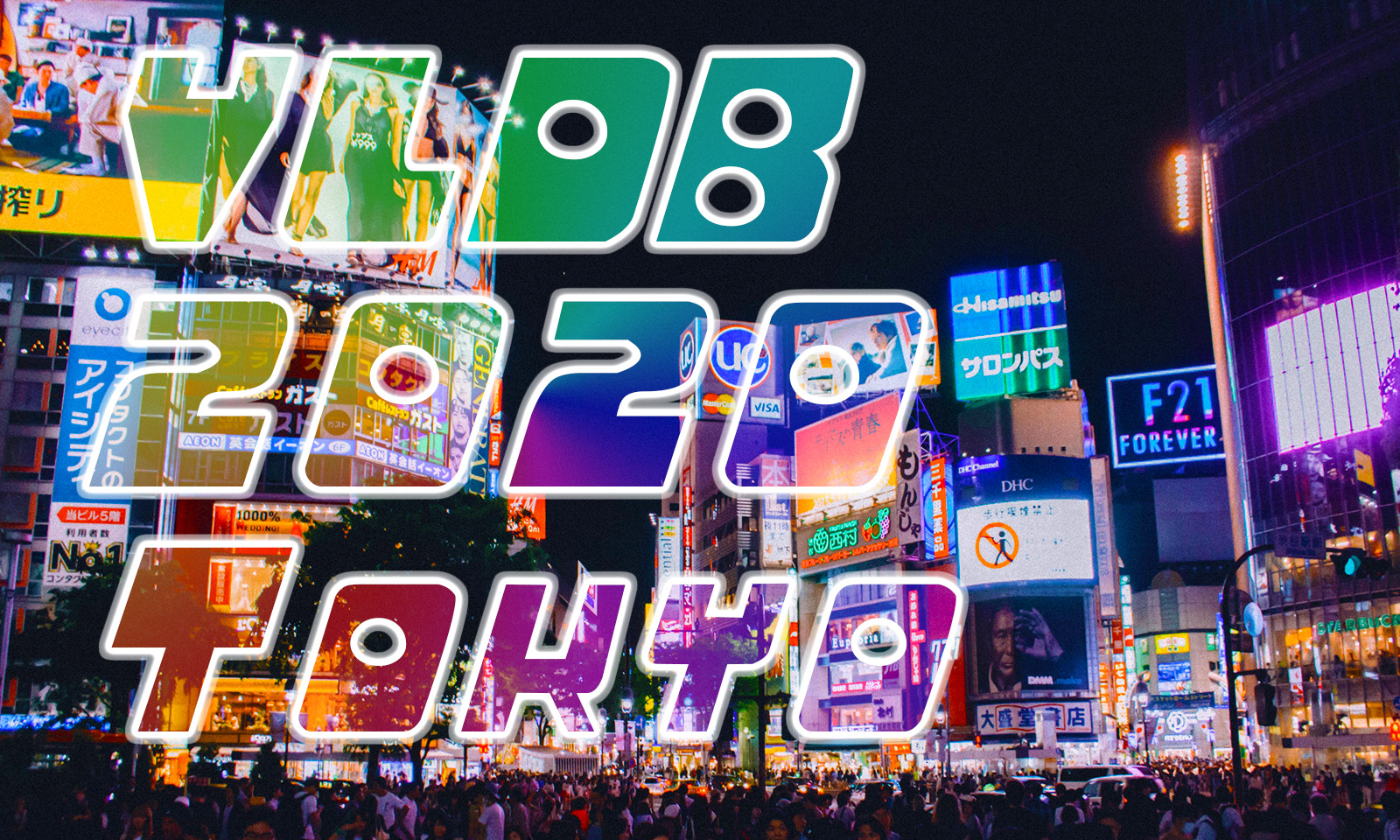 Submission Guidelines - VLDB2020 Tokyo
